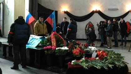 """Сепаратисти показали, як екс-ватажка """"ЛНР"""" Болотова відправляли на той світ"""