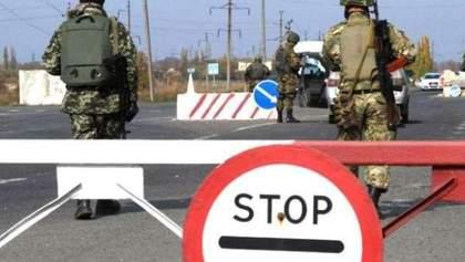 """Торгова блокада Донбасу: боєць """"Айдару"""" розповів цікаві подробиці"""