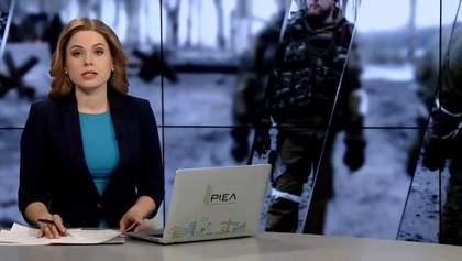 Выпуск новостей за 19:00: Кто будет восстанавливать Донбасс. Поддержали блокаду