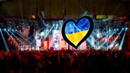 Відбір на Євробачення. Пісні учасників другого півфіналу