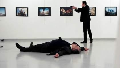 Главный приз престижной премии World Press Photo получило фото убитого российского посла