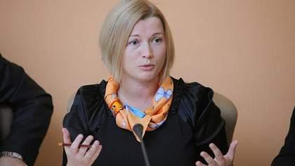 Геращенко рассказала, где боевики удерживают пленных бойцов АТО