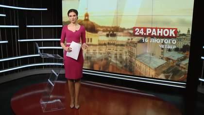 Выпуск новостей за 11:00: Cмерть военного на Донбассе. Скандал с Охматдетом
