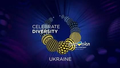 Кто достоин представлять Украину на Евровидение: опрос