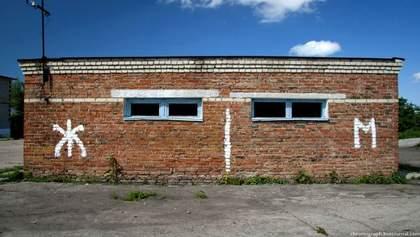 Назад у минуле: на Львівщині в школах немає внутрішніх туалетів