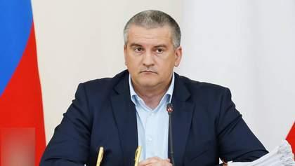 Сепаратист Аксьонов подякував Чуркіну за допомогу в анексії Криму