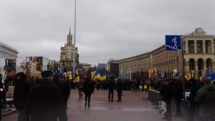Сотни националистов заполонили центр Киева: полиция усилила охрану Ради