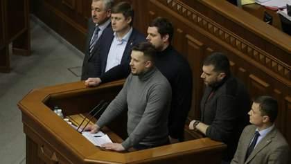 Мы собрались, чтобы начать борьбу за власть, – Билецкий в Раде озвучил требования