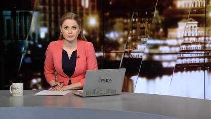 Выпуск новостей за 20:00: Судьба Фирташа. Закон об амнистии