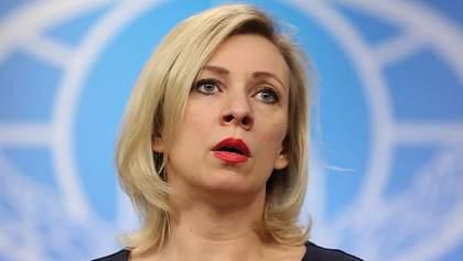 Росія звернулась до США щодо смерті Чуркіна