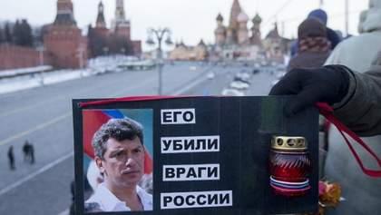 С места убийства Немцова пропал мемориал: опубликованы фото