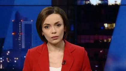 Итоговый выпуск новостей за 19:00: Нападение на активистов блокады. Дело Охендовского