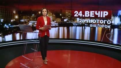 Итоговый выпуск новостей за 20:00: Боевики планируют национализировать украинские шахты