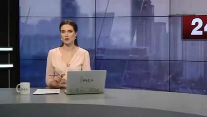 Выпуск новостей за 15:00: Обогащение семьи Назаренко. Митинги в Беларуси