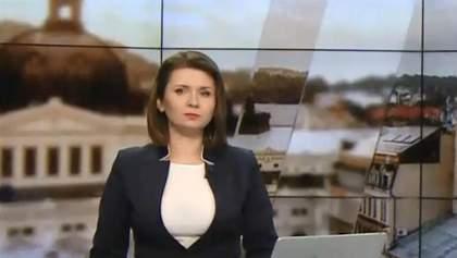 Випуск новин за 11:00: Розслідування вибуху на шахті. Запобіжний захід Насірову