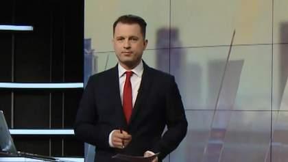 Выпуск новостей за 13:00: Арест россиянки в Турции. Обещание Насирова
