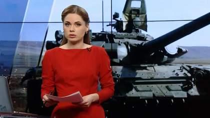 Випуск новин за 19:00: Позов проти СБУ. Суд зняв арешт з грошей Януковича