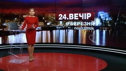 Підсумковий випуск новин за 21:00: Потрійне громадянство Насірова. Загострення в зоні АТО