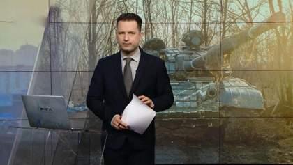 Випуск новин за 14:00: Свідчення Росії в Гаазі. Адвокати Насірова оскаржили вирок