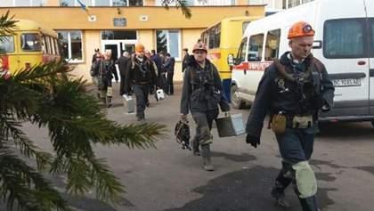 """Семьи погибших шахтеров на """"Степной"""" получат дополнительные деньги"""