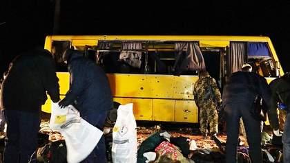 Трагедия в Волновахе ГПУ выяснила, кто организовал обстрел