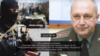 ГПУ опублікувала розмови росіян про теракт біля Волновахи