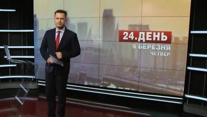 Выпуск новостей за 16:00: Организаторы обстрела Волновахи. Решение Международного суда ООН