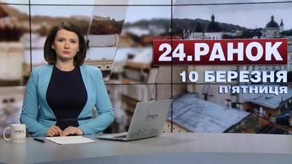 Выпуск новостей за 10:00: Выплата компенсации семьям погибших горняков. Сутки в зоне АТО