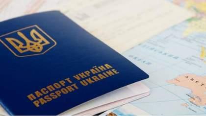 Хто із можновладців нехтує законом і має кілька паспортів