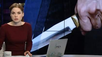 Підсумковий випуск новин за 21:00: Скандальна заява Гіркіна. Зіткнення в Нагірному Карабаху