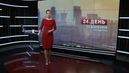 Випуск новини за 13:00: Насіров не хоче бути під арештом. Страйк німецьких авіаперевізників
