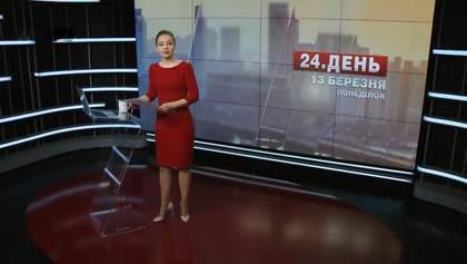 Випуск новини за 16:00: Покарання за подвійне громадянство. Музична провокація Росії
