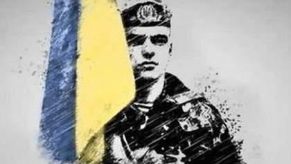 В Україні запропонували встановити День вшанування пам'яті загиблих захисників України