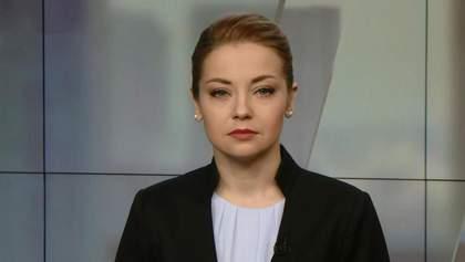 """Випуск новин за 13:00: Суд над Царьовим. """"Проблемна"""" гуманітарна допомога для Авдіївки"""