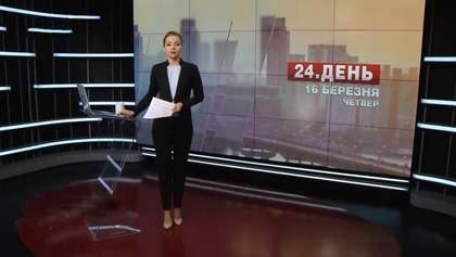 Выпуск новостей за 15:00: Обыски в Запорожской ОГА. Забыли о помощи от волонтеров