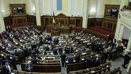 Рада может принять нелегитимное решение комитета: документ уже раздали депутатам