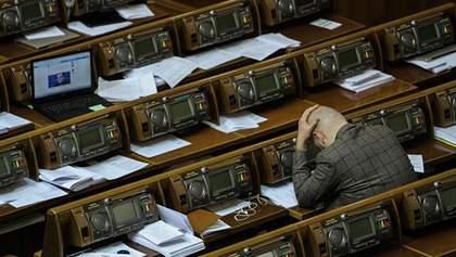 Рада не взялась рассматривать скандальное решение антикоррупционного комитета