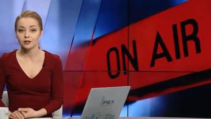Випуск новин за 15:00: Новий посол України в Нідерландах. Стрілянина у Франції