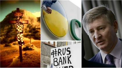 """Розіп'ясти Насірова, замурувати """"Сбербанк"""" та обібрати Ахметова: головне за тиждень"""
