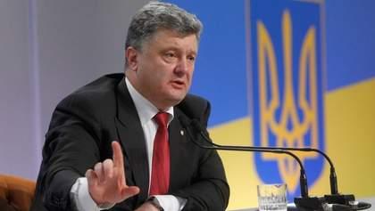 Найем анонсировал неожиданное решение Порошенко относительно аудитора НАБУ