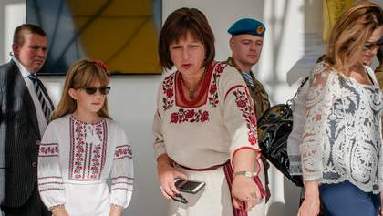 Екс-міністр фінансів України отримала високу посаду в Пуерто-Рико