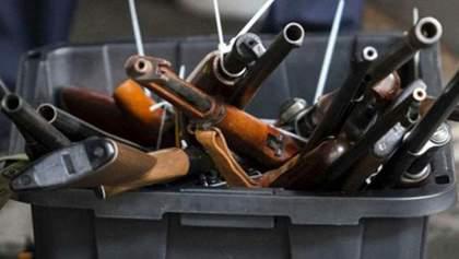 У Авакова анонсували місячник добровільної здачі зброї
