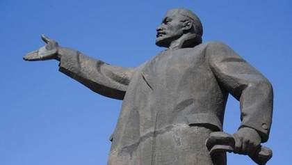 Памятник Ленину ушел с молотка за немалую сумму