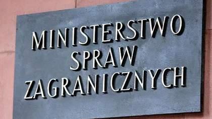 У МЗС Польщі відповіли на обстріл Генконсульства у Луцьку