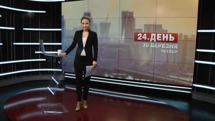 Випуск новин за 13:00: Дипустанови Польщі не працюють. Довічне ув'язнення для горе-матері