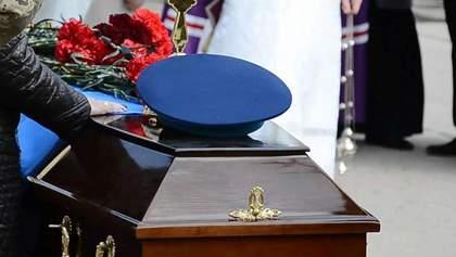 В Україні попрощались з військовими, які загинули в авіакатастрофі під Краматорськом