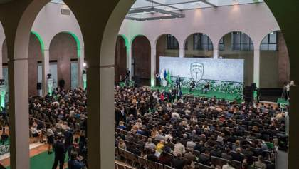 """У партії """"УКРОП"""" конфіскували партійні внески"""