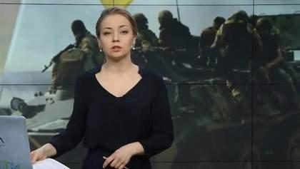 """Випуск новин за 18:00: """"УКРОП"""" позбавили внесків. Ім'я замовника провокацій у Львові"""