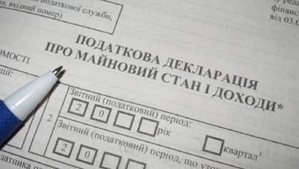 Е-декларации чиновников: что задекларировали и на какие трудности жалуются