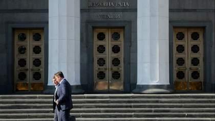 Депутати провалили призначення членів Рахункової палати: не вистачило 15 голосів